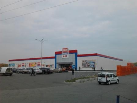 Эко в Чернигове