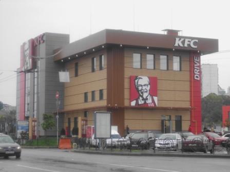 KFC открыли