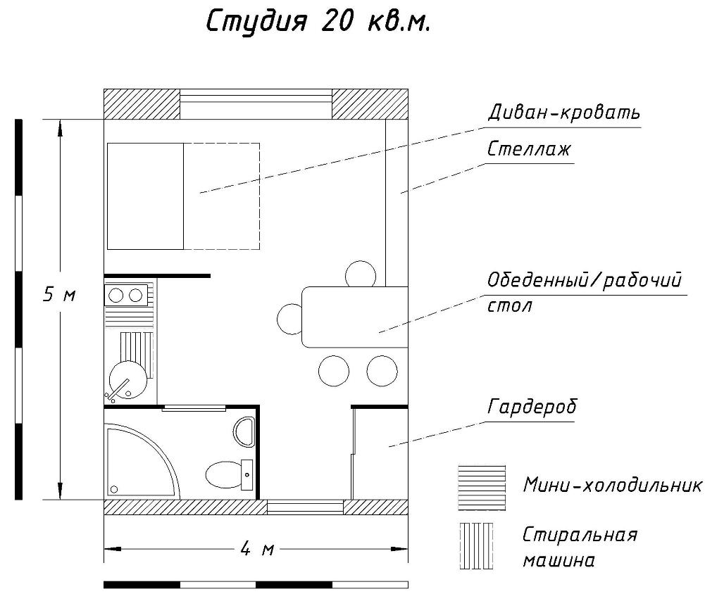Дизайн 20 м.кв. комнаты студии